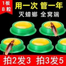 杀蟑螂kf家用一次净hj器厨房灭蟑螂胶饵贴克星蟑螂一窝端微毒