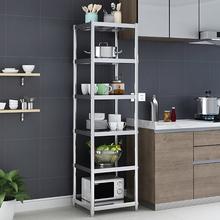 不锈钢kf房置物架落jp收纳架冰箱缝隙储物架五层微波炉锅菜架