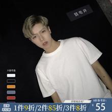 【ONkfMAX夏装dl色潮男情侣短袖T恤250克棉TEE韩款半袖打底衫