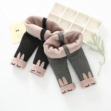 童装女童裤子冬季洋气儿童