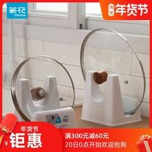 茶花锅kf架塑料锅盖sk用架大锅盖架子厨房锅盖座置物架放锅盖