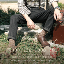 SOAkfIN英伦风sk脚修身西装裤男 秋冬厚式商务休闲弹力九分裤