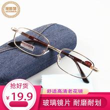 正品50-8kf0度男 品uc男女玻璃片老花眼镜金属框平光镜
