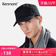 卡蒙纯kf平顶大头围ws男秋冬季军帽棉四季式软顶男士春夏帽子