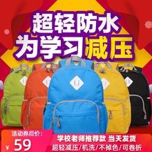 1-3年级kf-6书包轻zq(小)学生女背包儿童双肩包旅游男孩子旅行包