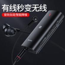倍思蓝kf接收器auzq有线变无线5.0无损转换器音箱适配器3.5mm耳机3D降