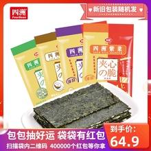 四洲紫kf夹心15gzq新口味梅子味即食宝宝休闲零食(小)吃