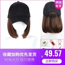 假发帽kf一体轻盈时zq短发逼真百搭秋天黑色女式新式一体式
