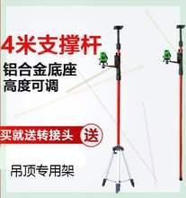 低水准仪加kf升降支撑杆zq地顶杆三角架