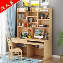包邮实kf电脑桌宝宝zq双的宝宝书桌书柜写字桌组合书柜台式桌