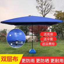 大号户kf遮阳伞摆摊zq伞庭院伞双层四方伞沙滩伞3米大型雨伞