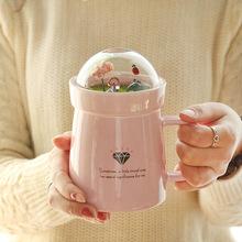 生日礼kf闺蜜实用伴zq礼女(小)杯子送老师创意毕业的圣诞感恩节