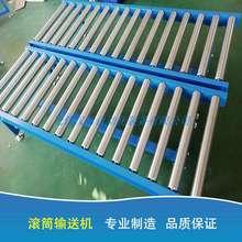 无动力kf筒辊道金属zq筒输送机 滚筒流水线 输送机 输送架