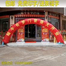 8米彩kf开业活动庆zq气门彩虹门卡通定制店铺拱桥