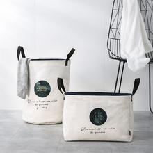 家用布kf大号脏衣服zq洗衣篮衣篓脏衣篮装衣服篮子衣物整理框