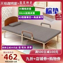 欧莱特kg棕垫加高5dq 单的床 老的床 可折叠 金属现代简约钢架床