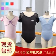 宝宝舞kg服女孩练功dq夏季芭蕾舞跳舞衣幼儿六一宝宝演出服装