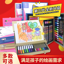 【明星kg荐】可水洗dq幼儿园彩色笔宝宝画笔套装美术(小)学生用品24色水36蜡笔绘