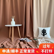 卡其棕kg拍照背景布hq风网红直播米色挂墙装饰布置房间摄影道具