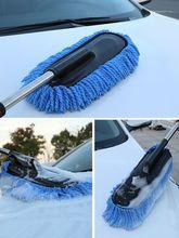洗车拖kg套装专用刷hq洗车刷子除尘车掸车用扫灰伸缩式擦车功