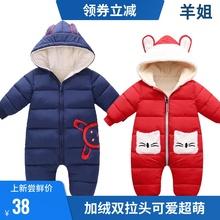 宝宝连kg衣秋冬式套ts童外穿加厚棉袄羊羔绒羽绒棉服可爱洋气