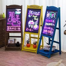 广告牌kg架店铺发光kld招牌荧光黑板电子荧光(小)黑板支架展示牌