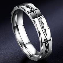 钛钢男kg戒指inszj性指环轻奢(小)众嘻哈单身食指男戒(小)指