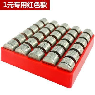 (小)吃店kh纳盒专用方an币的格子红色家用网吧游戏币储物盒创意