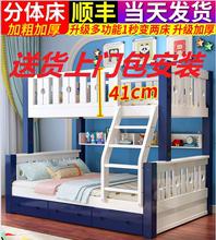 成年高kh床1.8米an母床两层床成年宿舍子母床白色