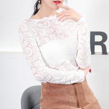 春夏季kh式时尚网红an韩款薄蕾丝打底衫女网纱上衣衬衫女神衣