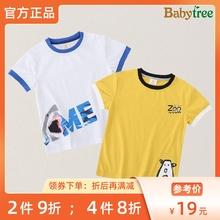 比比树kh装男童短袖el021夏装新式中大童宝宝t(小)学生夏季体恤衫