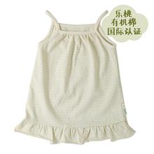 【断码清仓】乐桃有机棉女童kh10带裙女cs纯棉婴儿夏季裙子