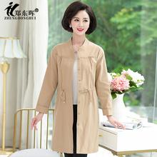 时尚老kh妈妈装新式ie排扣束腰瘦身女式外套40・60岁大码女装