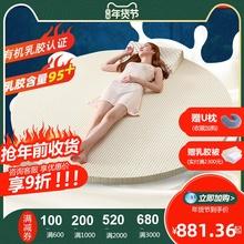 泰国天kh乳胶圆床床ie圆形进口圆床垫2米2.2榻榻米垫