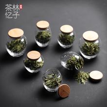 林子茶kh 功夫茶具cr日式(小)号茶仓便携茶叶密封存放罐