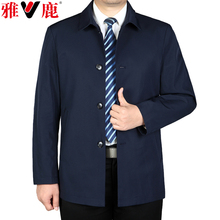 雅鹿男kh春秋薄式夹zm老年翻领商务休闲外套爸爸装中年夹克衫