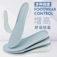 隐形内kh高鞋网红男zm运动舒适增高神器全垫1.5-3.5cm