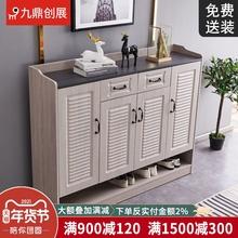 [kiahw]鞋柜实木轻奢家用进门口简
