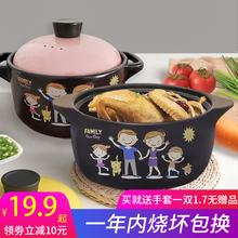 耐高温ki罐汤煲陶瓷hw汤炖锅燃气明火家用煲仔饭煮粥煤气