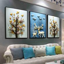 客厅装ki壁画北欧沙hw墙现代简约立体浮雕三联玄关挂画免打孔