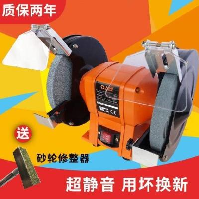 修磨电ki砂轮机(小)型hw式电动角膜底座石磨研磨工作无尘2020