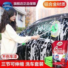 洗车拖ki擦车刷子软hw车神器刷车专用汽车用除尘车掸清洁工具