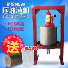 新式手ki家用压油渣hw油渣机压榨猪油渣压饼机压油机4