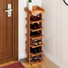 迷你家ki30CM长hw角墙角转角鞋架子门口简易实木质组装鞋柜