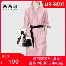 202ki年春季新式hw女中长式宽松纯棉长袖简约气质收腰衬衫裙女