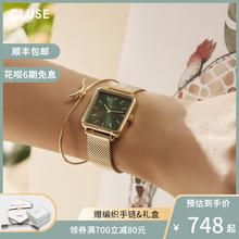 CLUkiE时尚手表hw气质学生女士情侣手表女ins风(小)方块手表女