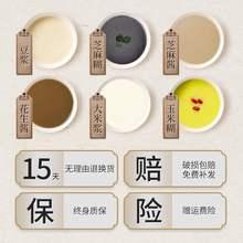 推磨手ki石墨磨豆腐hw(小)型电动面粉机械花岗岩传统家用手动子