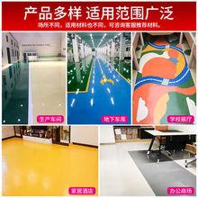 水性室ki外家用水泥hw车库地板油漆耐磨防水地面漆