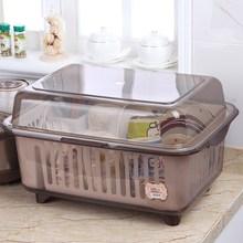 塑料碗ki大号厨房欧hw型家用装碗筷收纳盒带盖碗碟沥水置物架