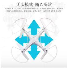 无的机ki清专业(小)学hw四轴飞行器遥控飞机宝宝男孩玩具直升机